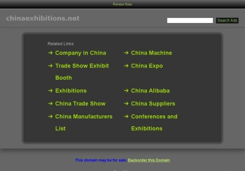 chinaexhibitions.net thumbnail