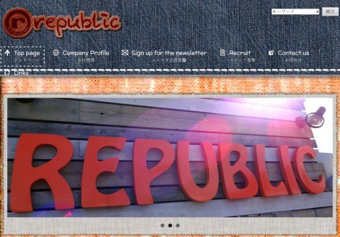 republic-inc.net thumbnail