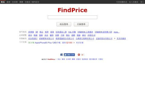 findprice.com.tw thumbnail