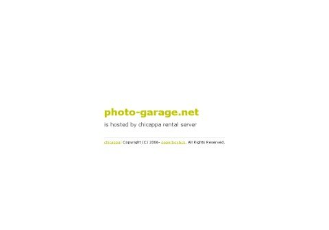 photo-garage.net thumbnail