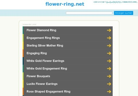 flower-ring.net thumbnail