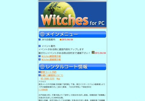 witches-web.net thumbnail