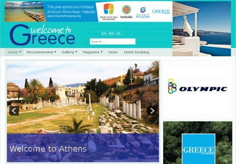 welcometogreece.net thumbnail