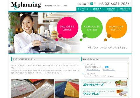 ms-planning.net thumbnail