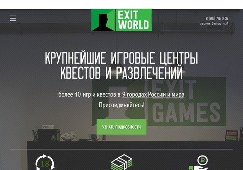 exitworld.com thumbnail