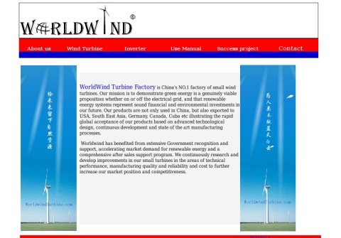 worldwindturbine.com thumbnail