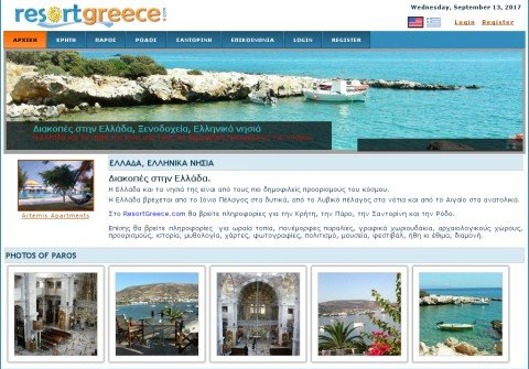 resortgreece.com thumbnail