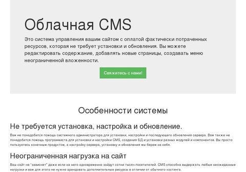 cms-in-the-cloud.com thumbnail