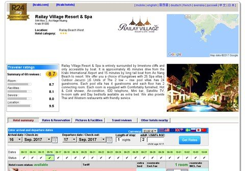 railayvillageresort.com thumbnail