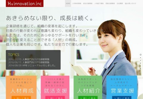 h-innovation.com thumbnail