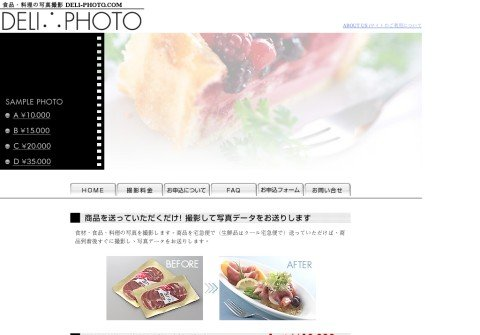 deli-photo.com thumbnail