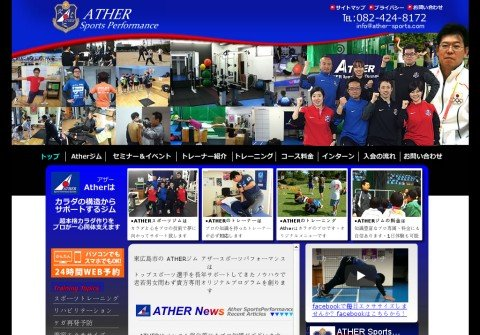 ather-sports.com thumbnail