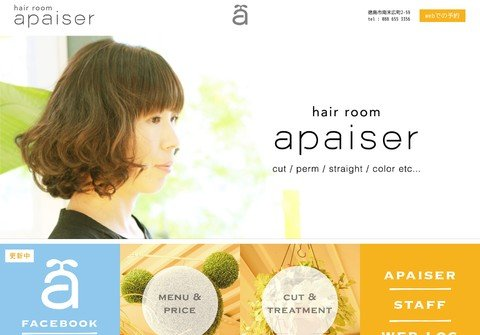 hairroom-apaiser.com thumbnail