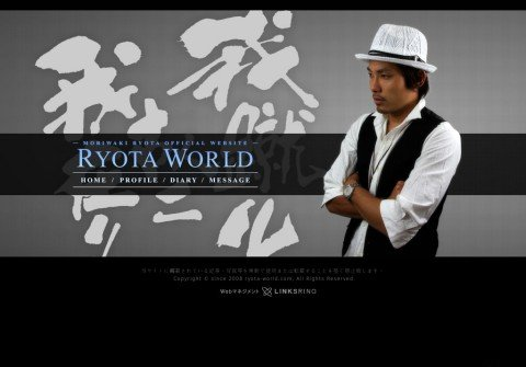 ryota-world.com thumbnail